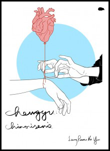 The background colour of the jacket is white. It contains a line drawing of a wrist, to which two hands are delicately tying a pink balloon. But the balloon is actually a human heart, with cut vessels and pipes (no blood). Behind all the hands is a large pale blue cicle, and this is placed roughly in the centre of the pamphlet. The title is in a handwriting font in the bottom left hand corner, the word CHENGYU bigger than CHINOISERIE, so that the two occupy the same width, one above the other. The author's name is also in the handwriting font bottom right and very small. The tiny black hedgehog logo appears in the top right corner.