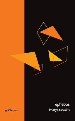 Orange and black cover with pattern of orange and yellow triangles