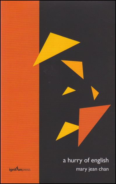 The cover design is the same for all three new Ignition Press titles. A dark orange/red stripe occupies the first vertical third of the cover. The two thirds to the right is black. On the black with a single overlap to orange, are 6 triangles of various sizes and shades of orange, scattered almost as if they are page corners falling downwards towards the right hand bottom corner. In the bottom right corner, where the triangles lead the eye, there is the name of the pamphlet in lower case sans serif white print -- quite small -- and below that in a slightly smaller font the author's name. The name of the press is smaller still and in black, bottom left on the dark orange stripe.